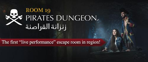 Pirates Dungeon